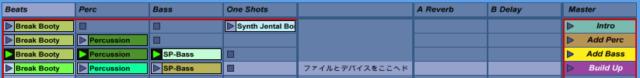スクリーンショット 2015-12-01 0.42.34