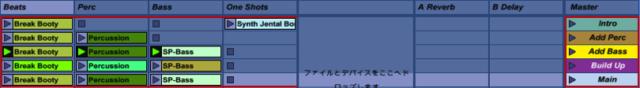 スクリーンショット 2015 12 05 0 58 05
