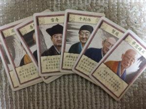 作庭家カード